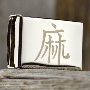 Belt buckle with engraved Chinese symbol for hemp buckle only