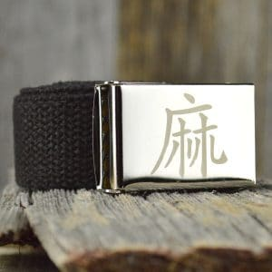 Black hemp webbing belt with the Chinese symbol for hemp engraved on the buckle