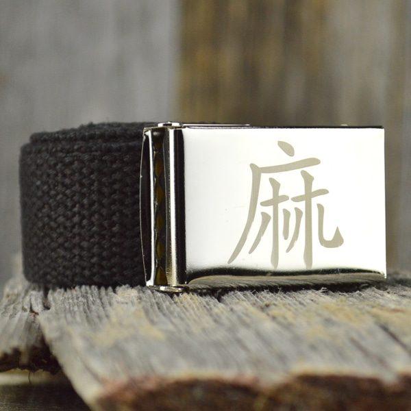 Ceinture de sangle de chanvre noire avec boucle caractère chinois