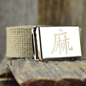 Ceinture de sangle de chanvre naturelle avec boucle caractère chinois